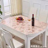 伸縮折疊橢圓形桌布pvc軟玻璃餐桌佈防水防燙防油免洗桌墊膠墊 瑪麗蓮安igo