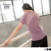 《KS0781-》台灣製造.網布拼接側邊反光條運動短袖上衣 OB嚴選