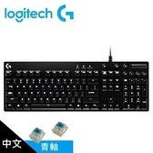 【Logitech 羅技】G610 機械遊戲鍵盤 (單色背光/青軸) 【贈純水柔濕巾】