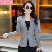 西裝外套女 2018夏裝新款修身女士小西服長袖休閒ol氣質韓版小西裝外套女短款 米蘭街頭