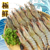 【大口市集】巨無霸野生無毒草蝦12盒(8尾/盒)