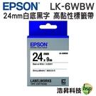 EPSON LK-6WBW C53S65...
