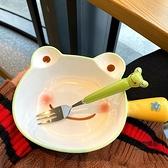 可愛卡通青蛙王子陶瓷手柄碗日式創意兒童吃飯碗水果沙拉碗家用碗【聚物優品】