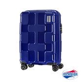 AT美國旅行者 20吋Rumpler拼圖硬殼TSA行李箱(夜晚藍)