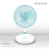 KINYO 8吋充電風扇CF885