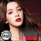 韓國 Aritaum 3mm 絲緞 漆光 唇筆 2.5g 極細 唇蜜 唇釉 唇彩 顯色 飽和 甘仔店3C配件