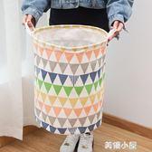 收納筐大號臟衣收納籃折疊式臟衣服防水玩具雜物桶布藝家居洗衣簍QM『美優小屋』