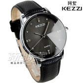KEZZI珂紫 晶鑽時刻都會時尚腕錶 鑽時刻 防水 黑x銀 皮帶 男錶 中性錶 女錶 都適合 KE1552黑大