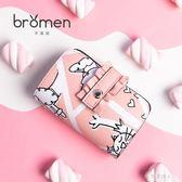 卡包女士皮套卡夾超薄韓國可愛多卡位卡片包名片夾零錢包  完美情人精品館