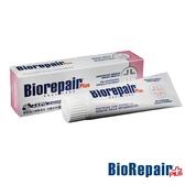 【BioRepair 貝利達】 Plus+ 牙膏75ml-護齦加強型