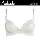 Aubade-暮光B-D待嫁蕾絲有襯內衣...