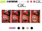 GK-9300 台灣製 GK 加大尺碼X...