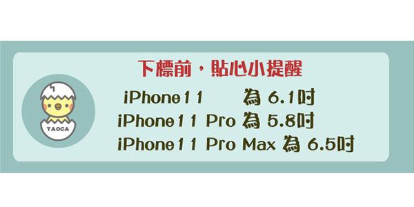 (附掛繩)鏡頭帶鑽iPhone11手機殼 iPhone11 Pro水鑽指環支架 iPhone11 Pro max軟殼 滴膠金箔 i11殼