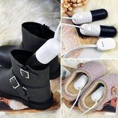 烘鞋器干鞋器除臭殺菌鞋子烘干家用哄暖鞋成人兒童加熱烤鞋器-Ifashion