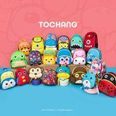 週年慶優惠兩天-兒童書包 幼兒園男女童小孩1-3-5-6歲寶寶可愛卡通韓版潮雙肩背包