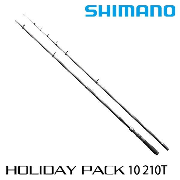 漁拓釣具 SHIMANO HOLIDAY PACK 10-210T [振出小繼竿]