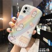 彩虹狗狗iphone11蘋果x手機殼xr情侶xs max少女心8plus可愛7p卡通魔方