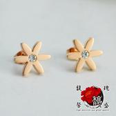 【優雅六瓣花玫瑰金耳針】耳耳環耳飾桃花-歐美知名設計水鑽(含開光加持)NS0582