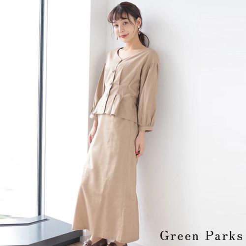 「Autumn」 【SET ITEM】壓摺澎袖上衣+後鬆緊腰設計長裙 - Green Parks