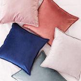 北歐天鵝絨鎖邊抱枕沙發靠墊客廳簡約純色系樣板房抱枕套家用靠墊  後街五號