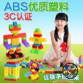 兒童顆粒塑料益智拼搭拼裝插積木1-2幼兒園男女孩寶寶玩具3-6周歲 ~黑色地帶
