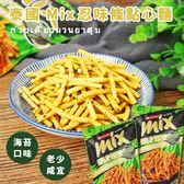 泰國 Mix忍味條點心麵 60g 【櫻桃飾品】【30959】