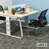 辦公室地毯方塊拼接寫字樓台球室商用工程滿鋪房間臥室客廳地毯50CM×50CMWY『全館好康1元88折』
