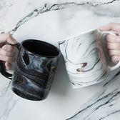 cybil歐式金色大理石紋理馬克杯 陶瓷杯