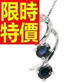 藍寶石 項鍊 墜子S925純銀-0.50克拉生日情人節禮物女飾品53sa26【巴黎精品】