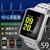 S9全彩智能心率游泳手錶黑色