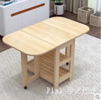 家用實木餐桌折疊桌簡約小戶型吃飯桌子多功能伸縮 JY7218【Pink中大尺碼】