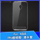 ASUS ZenFone 6 5 5Q ...