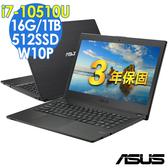 【現貨】ASUS P1448F 14吋 商用筆電 (i7-10510U/16G/512SSD+1TB/W10P/FHD/特仕)