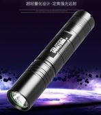 S5強光手電筒可充電遠射超亮