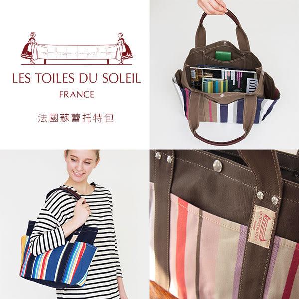 LES TOILES DU SOLEIL法國蘇蕾包-經典托特M-畫家