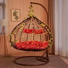 午睡枕     吊椅秋千吊籃籐椅家用成人搖籃椅室內客廳陽台鳥巢單人雙人