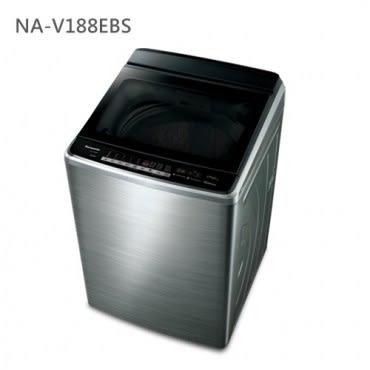 Panasonic國際牌14公斤洗衣機 NA-V158EBS-S(不鏽鋼)