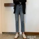 2019新款褲子秋冬韓版高腰牛仔褲女修身顯瘦直筒褲百搭九分褲長褲 韓語空間