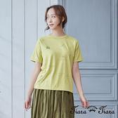 【Tiara Tiara】悠遊自在短袖上衣T-shirt(藍/黃)