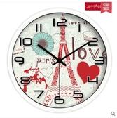 小鄧子卡通創意客廳大時鐘 現代靜音臥室簡約石英鐘錶大廳掛錶U29(14英寸)