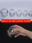 拔罐器 可孚撥罐器火罐玻璃吸濕家用套裝美容院專用全套真空拔罐工具 宜品