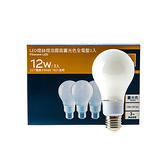 特力屋LED燈絲燈泡12W霧面晝光色-E27全電壓3入
