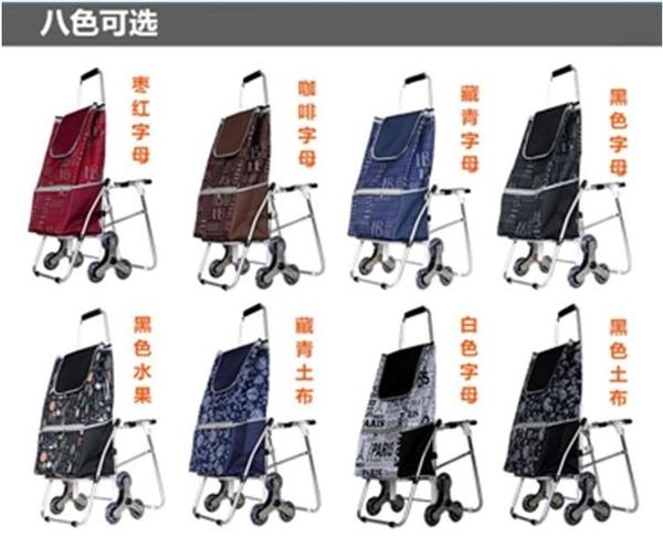 折疊爬樓帶座椅帶凳鋁合金老年購物車手拉便攜家用買菜車