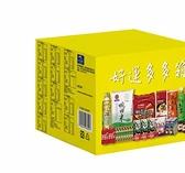 [COSCO代購] W228699 好運多多食物飲料組合箱