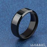韓版時尚寬版鈦鋼 男士戒指 寬版個性食指環霸氣單身『CR水晶鞋坊』