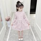 女童連身裙2020新款秋裝蕾絲洋裝小女孩長袖洋氣公主裙 EY10123