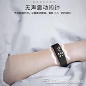 led智慧手環手錶多功能男女學生防水運動簡約兒童電子錶震動鬧鐘 阿卡娜