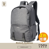 Kinloch Anderson 金安德森 後背包 Force 極簡造型 大容量 圓弧雙肩包 KA341002 得意時袋