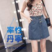 A字裙--經典時尚氣質單寧前後雙口袋顯瘦牛仔短裙(藍S-5L)-Q92眼圈熊中大尺碼