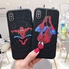 【SZ15】復仇者聯盟4蜘蛛人 iphone xs max手機殼 xr防摔手機殼 iphone 8 plus手機殼 i6s plus 手機殼